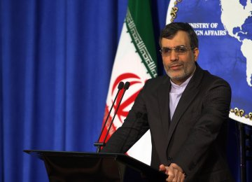 Tehran Backs Afghan Stability