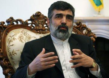 Talks on Arak Reactor to Start Within Weeks