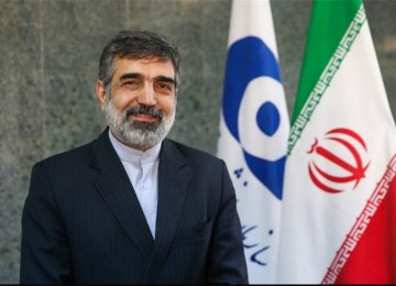 Iran Will Tread Carefully in Heavy Water Deal With US