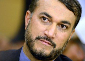 "Palestinian President's Meeting With Terrorists ""Shameful"""