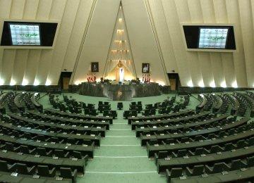 Majlis Speakership in the Spotlight