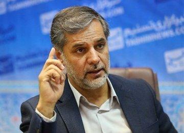 Majlis Panel Discusses JCPOA Report