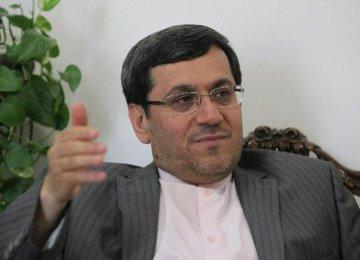 Plan to Repatriate Afghan Prisoners