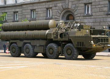 S-300 Lawsuit Could Be Withdrawn