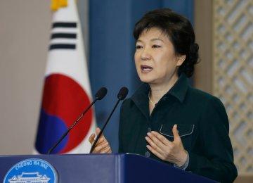 S. Korean President Due in Tehran