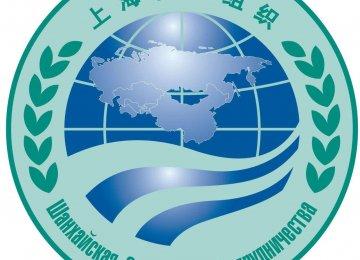 Russia Backs Iran's SCO Membership