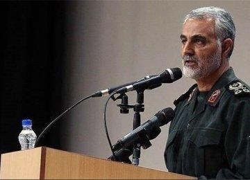 No Need for Iran's Military Presence in Iraq