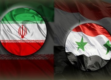 Syria Policy Unchanged