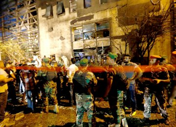Bomb Blast in Central Beirut