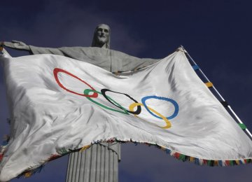 Brazilians Protest Ahead of Olympic Games