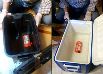EgyptAir Flight Data Recorder Repaired