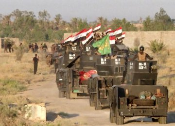 Iraqi Forces Push Into Fallujah as IS Bombings Kill 24