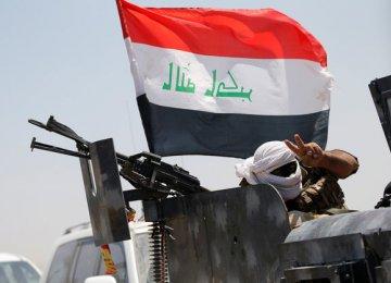 Fallujah Liberation Complete