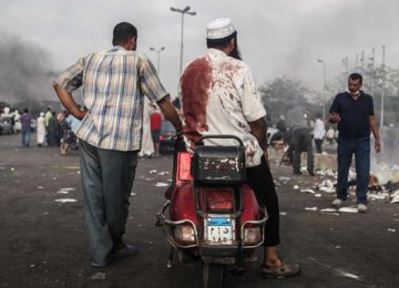 EU Fuels Killings in Egypt With Arms Supplies