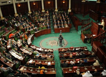 Libyan Parliament Scuppers Unity Gov't