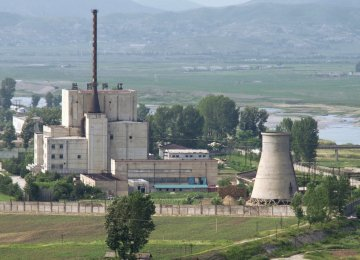 N. Korea's Plutonium Site Likely Reactivated