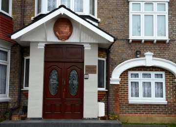 N. Korean Envoy Defects With Family in London