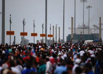 1st Voyage Through Expanded Panama Canal