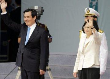 Taiwan's 1st Female President Sworn In