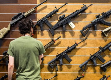US Gun Controls Strengthened in Certain Cases