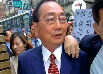 Wanted Taiwanese Fugitive Dies in US
