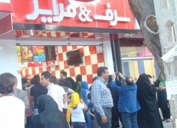 Croatian Franchise Opens 1st Iran Outlet