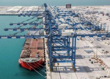 Emirati Newspaper Voices Optimism About Iran Trade