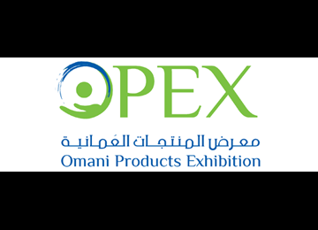 Oman Gears Up for Exclusive Expo in Tehran