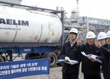 S. Korean Firms Eye  Multibillion Dollar Deals