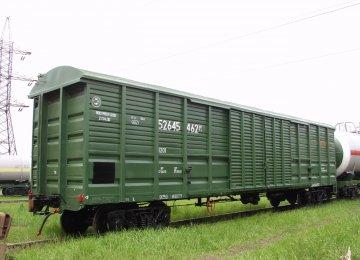 Ukraine Wagons Deal Worth €100m
