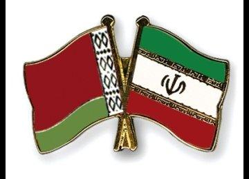 Iran-Belarus Economic Commission Opens in Minsk