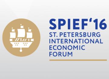 Nematzadeh to Attend SPIEF in Mid-June