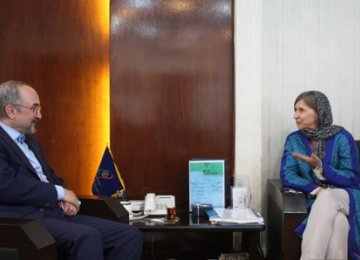 Norway Willing to Expand Bilateral Ties