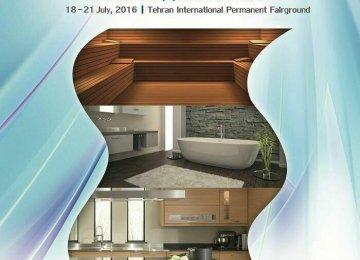 Kitchen, Bath, Sauna, Pool Expo Scheduled