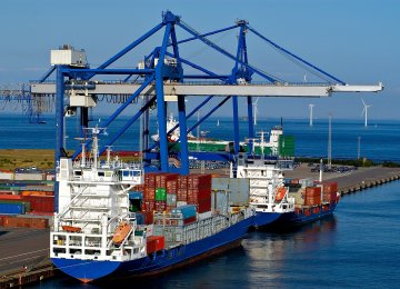 Loans for Marine Industries