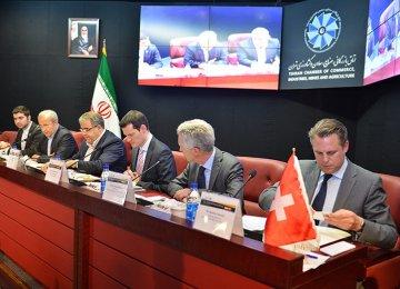 TCCIMA Hosts Swiss, Turkish Delegates