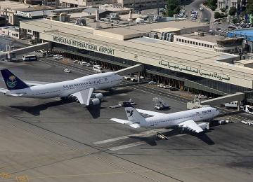Deadline for Airlines