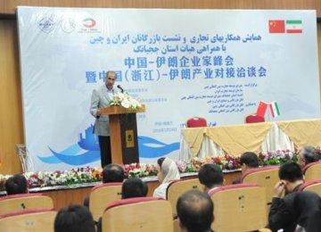 Iran, China Sign Trade MoUs