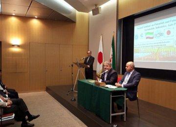 Tokyo Hosts Seminar on Iran's Auto Industry