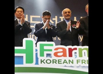 MoU With Seoul to Boost Agro Imports
