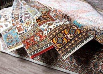 Handmade Carpet Expo Opens