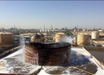 Iran to Release Report on Bouali Sina Complex Fire