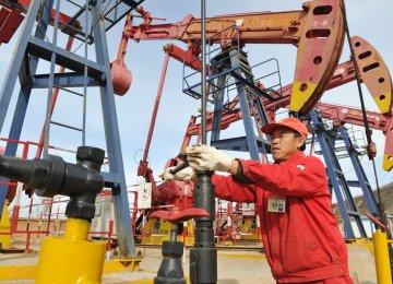Tehran, Beijing Sign Oil, Gas MoU