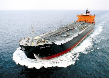 Increase in Condensate Exports
