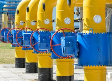 Gas Delivery to Turkey May Rise by 6 mcm/d