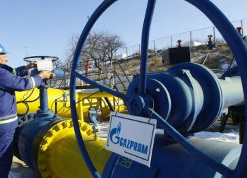 Gazprom Eyes Higher Exports to Europe