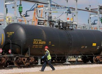 Plan to Enter Georgia Petroleum Market