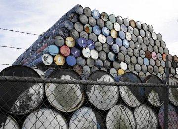 Ghana Expects Steady Oil Output