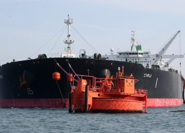 Iran Crude Contracts Facing Banking Difficulties