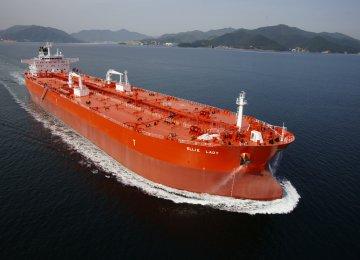 Japan's Iranian Crude Imports at 200,000 bpd